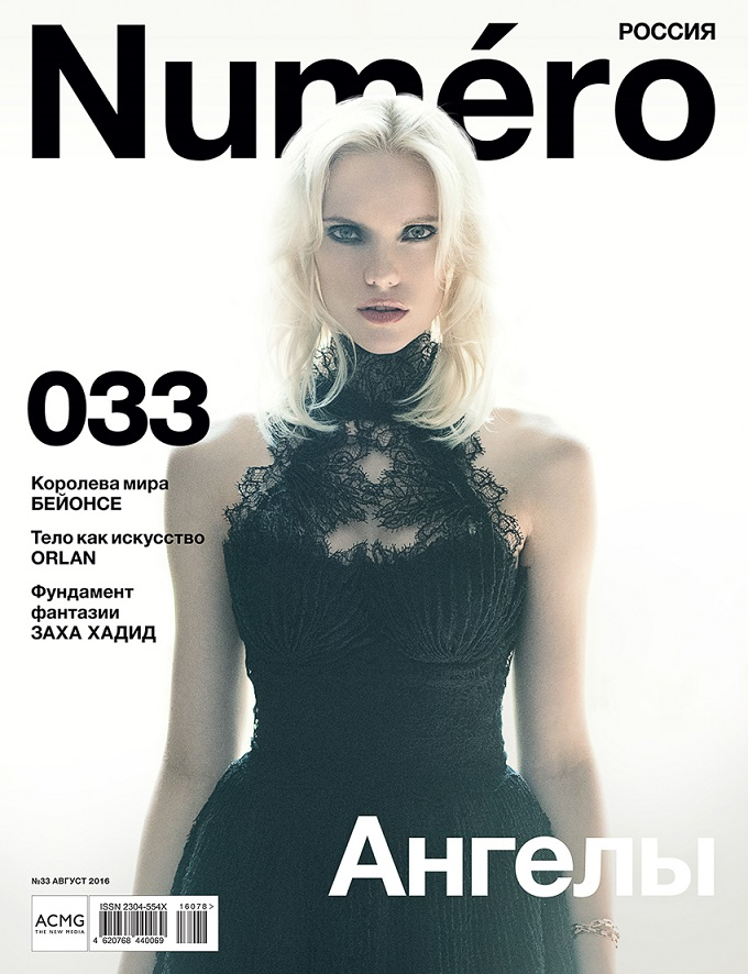 Numéro Russia July 2016 Mia and Nastya by Francesco Vincenti