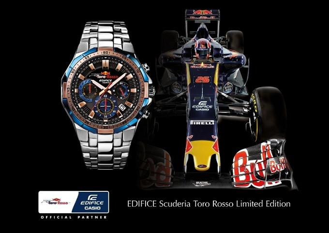 Casio Edifice Limited edition visual