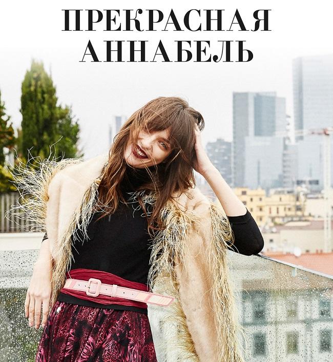 L'Officiel Ukraine February 2017 Annabelle Belmondo by Federico Barbieri