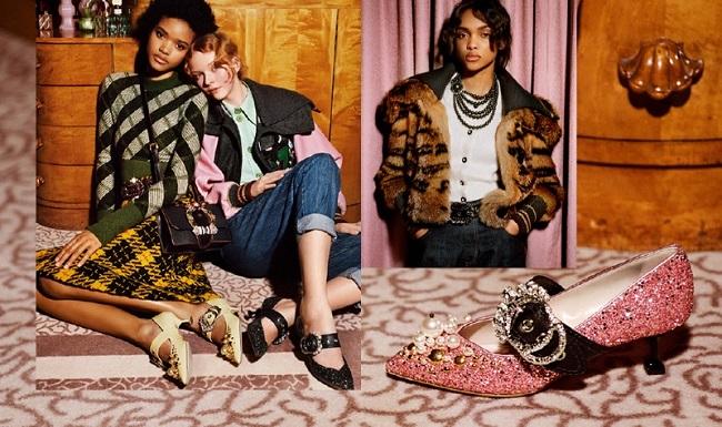 Miu Miu Room 303 - la nuova campagna Autunno 2017 fashionpress.it