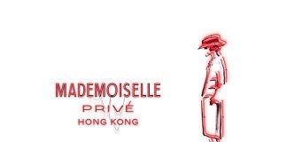 La mostra MademoisellePrivé a HongKong