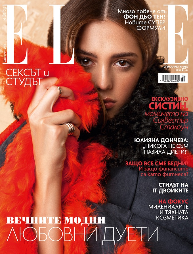 Sistine Stallone for ELLE Bulgaria February issue by Ryan Jerome for fashionpress.it