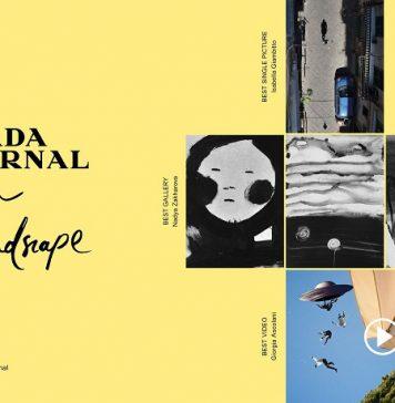 """PRADA JOURNAL """"Inner Landscapes"""""""