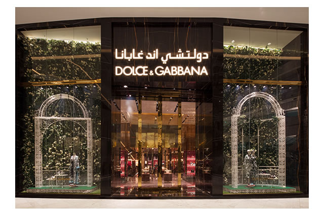 Dolce gabbana la nuova boutique nel dubai mall for Boutique one dubai