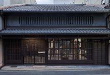 ISSEY MIYAKE KYOTO apre a Kyoto