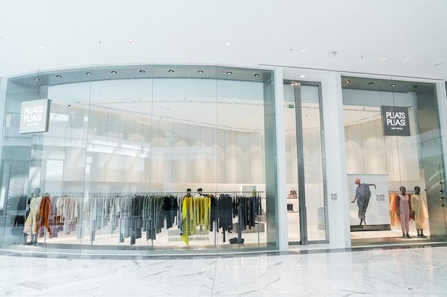 Pleats Please Issey Miyake Store - Dubai Mall