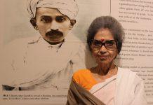 Tara Gandhi al MAXXI per la Giornata Internazionale del Perdono