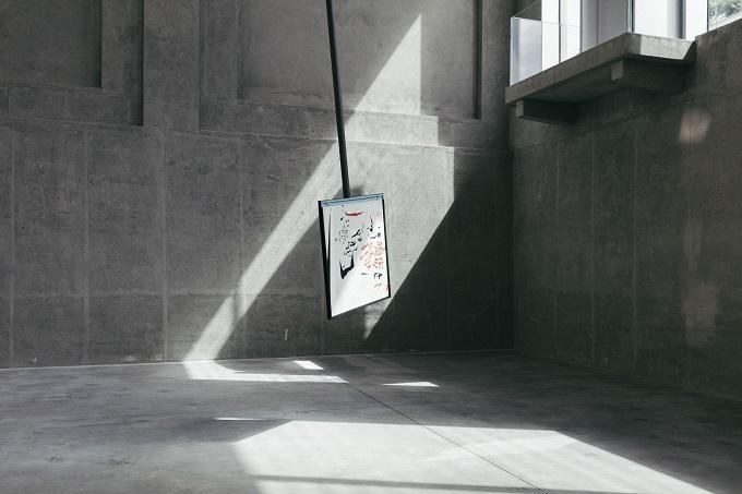 Slight Agitation 44 Laura Lima – foto di Andrea Rossetti
