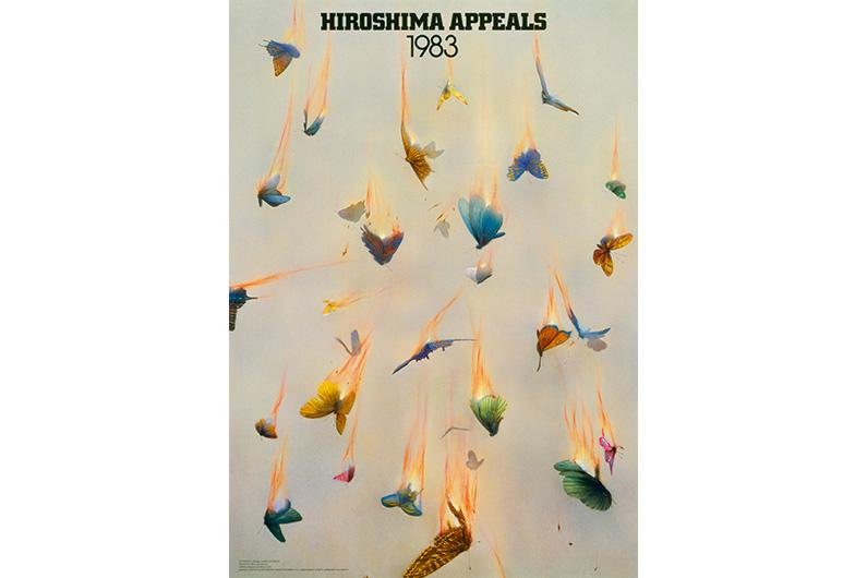Hiroshima Appeals Exhibition FASHIONPRESS.IT