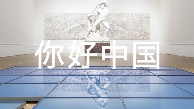 Un nuovo sito trilingue per la Galleria Nazionale