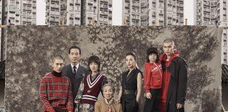 Burberry svela la sua nuova campagna per il Capodanno Cinese