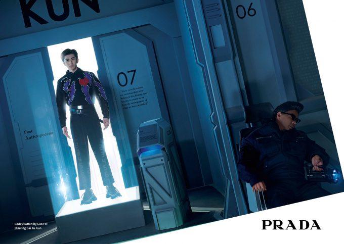 Prada presenta Code Human, un nuovo progetto con l'artista Cao Fei