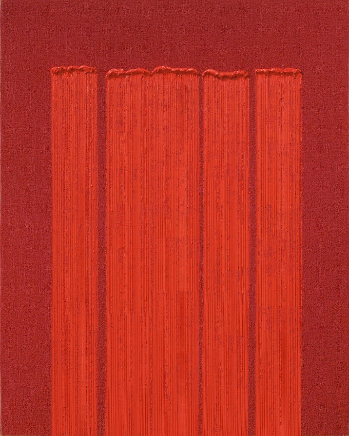 Cardi Gallery Milanpresenta Ha Chong-Hyundal 18 settembre al 20 dicembre 2019