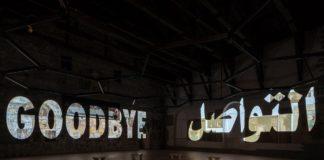 GAMeC, Bergamo | si chiude con 51.868 visitatori in 3 mesi la mostra di Jenny Holzer a Palazzo della Ragione