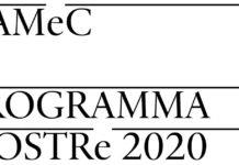 La GAMeC – Galleria d'Arte Moderna e Contemporanea di Bergamo annuncia il programma espositivo per il 2020