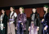 Francesca Liberatore - Runway - Milan Fashion Week Fall/Winter 2020-2021