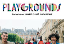 Homme Plissè Issey Miyake: Playgrounds documentary film