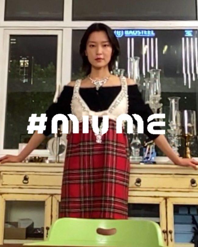 #MiuMe, il nuovo progetto digitale di Miu Miu