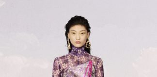 Shuting Qiu SS21 Digital Fashion Show