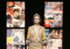 Dior Spring-Summer 2021