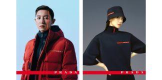 Prada Enlists Yara Shahidi, Chanyeol Park & Jin Chen for FW20 Linea Rossa Campaign