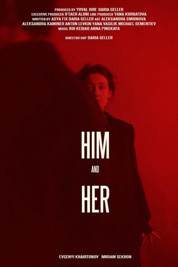 Him & Her - An Anti-Valentine Love Story by Daria Geller