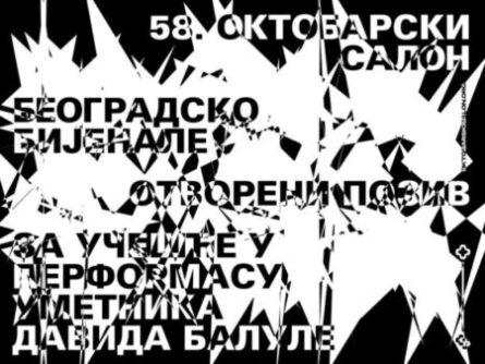 58. October Salon Biennale di Belgrado 2021