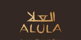 """""""AlUla – Journey Through Time"""" del fotografo americano Robert Polidori: grande mostra a Milano"""