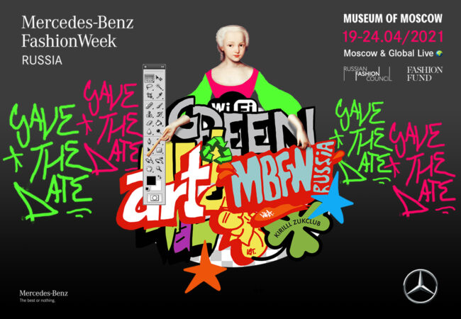 MBFW Russia: New Collections, Online Games and Interactive Digital Platform
